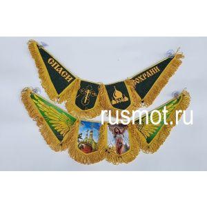 Вымпел 4-й крылья пластик СПАСИ И СОХРАНИ, зеленый с желтой бахромой