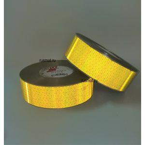 Лента светоотражающая Orafol для мягких поверхностей ( reflexite) 50м желтая