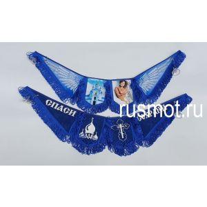 Вымпел 4-й крылья пластик СПАСИ И СОХРАНИ, синий с синей бахромой