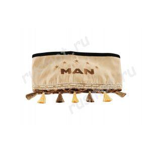 Шторы для MAN коричневые