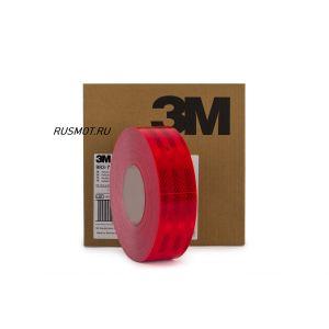 Лента светоотражающая 3М  50м красная