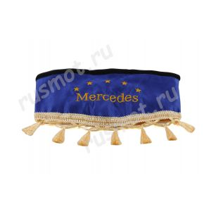 Шторы для MERCEDES синие