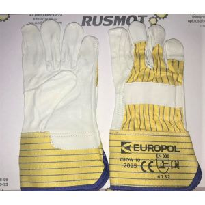 Перчатки рабочие кожа+ткань Польша желтый/белый полоска