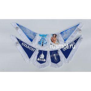 Вымпел 4-й крылья пластик СПАСИ И СОХРАНИ, синий с белой бахромой