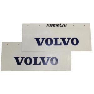 Брызговики (66х27) Задний VOLVO из белой резины с синей надписью 2 Штуки