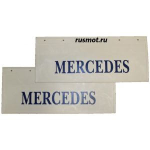 Брызговики (66х27) Задний MERCEDES из белой резины с синей надписью 2 Штуки