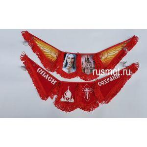 Вымпел 4-й крылья пластик СПАСИ И СОХРАНИ, бордо с бордовой бахромой