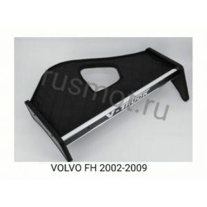 Парта  для VOLVO 2002-2009