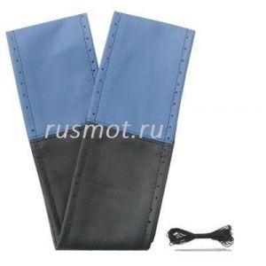 Оплетка на шнурке из натуральной кожи 49-50 синяя с черным