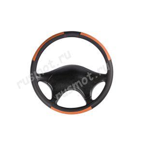 Оплетка руля из натуральной кожи 44-46 черно-оранжевая