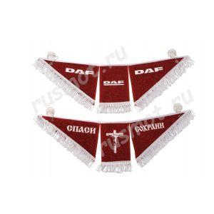 Вымпел тройной DAF (Спаси и сохрани) красный