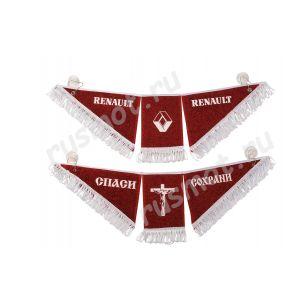 Вымпел тройной Renault (Спаси и сохрани) красный