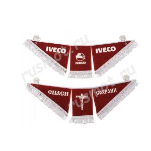 Вымпел тройной Iveco (Спаси и сохрани) красный