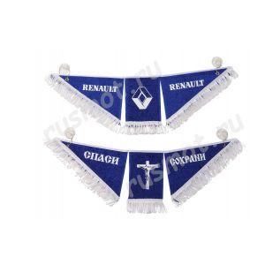 Вымпел тройной Renault (Спаси и сохрани) синий