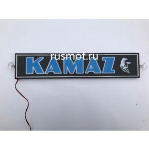 Светодиодная табличка 24V 50x10 KAMAZ цветная